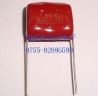 Metal film capacitor cbb81 high voltage capacitor 223j 2kv 0.022uf