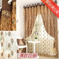 fashion quality line yarn curtain paillette head curtain
