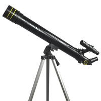 ems free shipping Sc6000n : telescope f600x50  Astronomical telescope including the holder threee Eyepieces Image Erecting