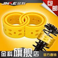 Golden colore rubber buffer citroen c4 / c5/c6 shock absorber