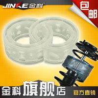 CAR COIL SPRING BUFFER white section rubber buffer  for hyundai   elantra tucson car shock absorber