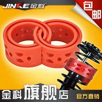 car coil spring  buffer  for hyundai   elantra/ tucson car shock absorber