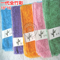 Double-thick bamboo fiber cleaning cloth multicolor wash cloth 16 * 18CM 100P