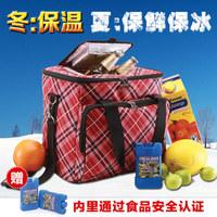 Yodo fashion cooler bag outdoor cooler bag ling Large bag cooler bag ice pack