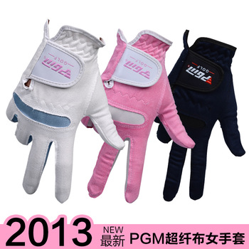 Free shipping Pgm golf ball gloves Women super-fibre cloth gloves soft breathable chromophous