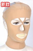 Slimming face mask plastic mask facial muscles from sagging bandage Plastic adjustment tool health care belt