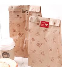 food packaging bag price