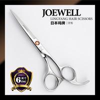 2013 Professional Salon Scissors Barber scissors Hair Scissor Hairdressing Scissors Free Shipping