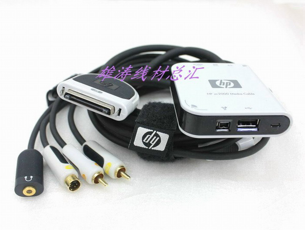 NEW XC-2000 All-in-One Media Cable for Compaq Presario R4000 V2000 V4000 V5000 and HP Pavilion zv6000 dv1000 dv4000(China (Mainland))
