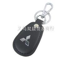 Mitsubishi keychain , MITSUBISHI emblem , MITSUBISHI leather keychain , MITSUBISHI leather emblem