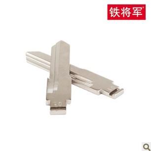 Steel mate car folding key blank cochleare series key blank key remote control key blank(China (Mainland))