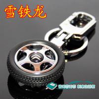 Tyre citrins male keychain key chain