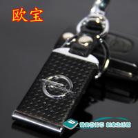 2 es125 keychain key chain male pants opel