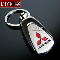 Parallel-chord MITSUBISHI car the mark keychain key ring chain lancer outlander pagerlo