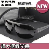 Glasses male big box sunglasses polarized sunglasses frog sunglasses driving mirror