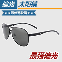 Male polarized sunglasses eyewear mirror driver classic frogloks sun glasses