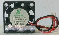 2.5CM 2507 FSY27S12H 12V 0.12A cooling Fan