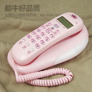 Cartoon wall small telephone fashion household caller id(China (Mainland))