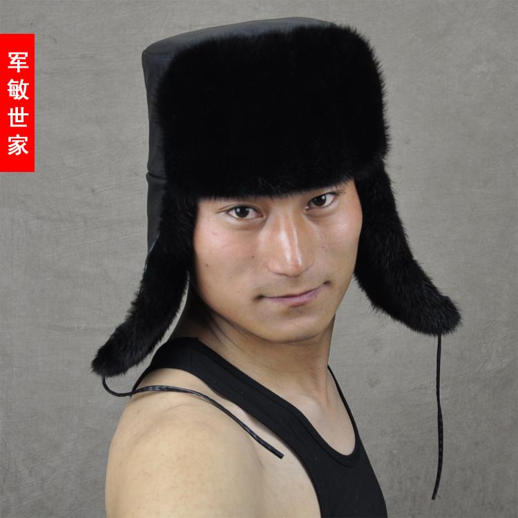 Classic male mink sheepskin lei feng cap fur hat mink hat sheepskin hat(China (Mainland))