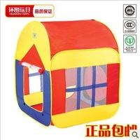 Hot!Children's tent  tent baby  play house large model tent children's toys Indoor Tent Free Shipping