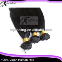 Top Feeling human hair weft brazilian straight princess hair, 10'',12'',14'',16'',18'' 20'',22'',24''26''