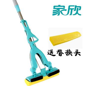 Magic pva mop folded squeeze mop absorbent sponge mop pva mop