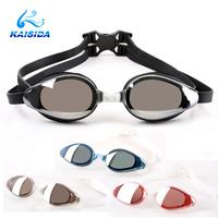 Swimming glasses goggles plating mirror waterproof comfortable general km1202 antimist