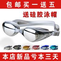 Waterproof anti-fog goggles plating plain goggles adjustable exude swimming glasses
