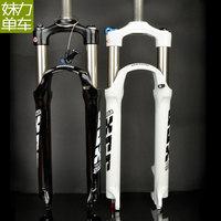 free shipping 14 fork suntour santuo xcr wire lock shock absorption mountain bike fork