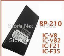 BP210 1650mah NI-MH battery for ICOM IC-V82 IC-V8 two way radio  IC-F21IC-F35  walkie talkie free shipping