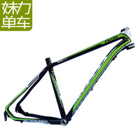 free shipping Warranty 13 mosso 619xc 7005 aluminum mountain bike disc brakes frame