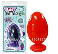 4.8*8.8cm soft small size anal plug, butt plug , anal dildo masturbator sex toy for women S20-1