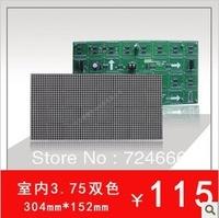 alibaba cn com P4 Shenzhen Asram LED p3.75,p4,p4.75,P7.62 rgb mobile single color led matrix display module led dot matrix 8x8