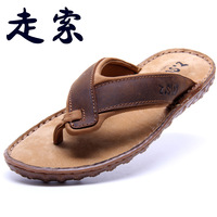 2013 summer beach slipper male slippers flip-flop male flip flops shoes genuine leather male slippers male slippers