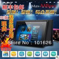 100% Original Brand new In Stock PiPO MAX M8 pro 3G 9.4 Tablet PC Quad Core RK3188 Android 4.1 screen 2GB RAM 16GB HDMI WIFI