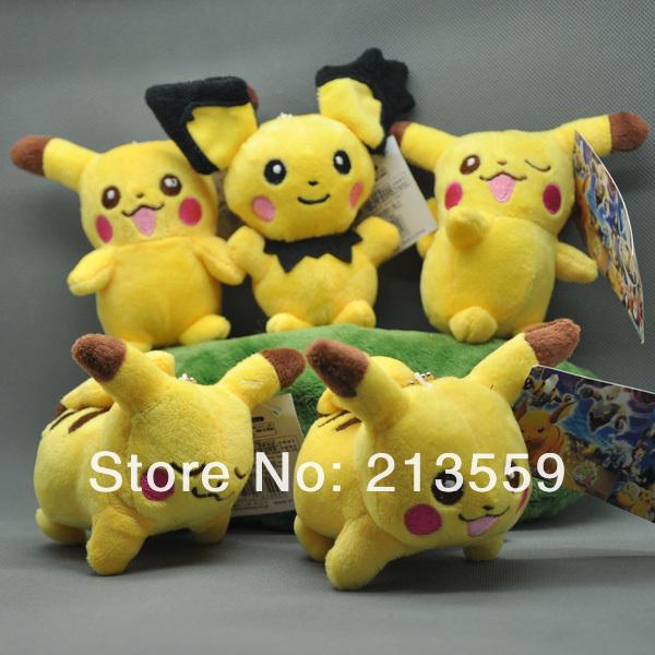 ... -Pokemon-Lovely-Pichu-Pikachu-Keychain-Plush-Doll-Stuffed-Toy-5-.jpg