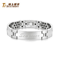 Retails&Rover lettering anti fatigue radiation-resistant male titanium bracelet