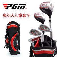 Pgm child golf ball rod full set child GOLF bag extension exquisite 3