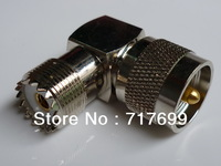 UHF male to female right angle adapter