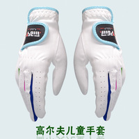 Free shipping hot sell Leather golf gloves Pgm child golf gloves male child a pair of child gloves