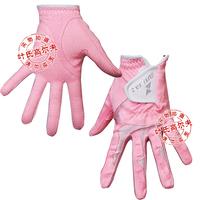 2013 women's golf gloves super-fibre elastic strap wear-resistant granules 328