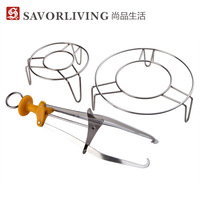 Stainless steel steaming rack size tall dishes folder combination piece set kitchenware set small tools
