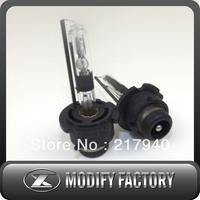 super promotion one pair D2R xenon oringinal color temperature replacement bulb low beam Acura TL  color temparature 4k 5k 6k 8k