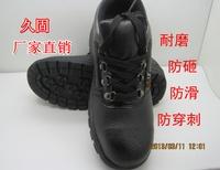Hot-selling new arrival slip-resistant l9099 wear-resistant