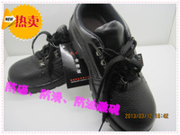 Safety shoes safety shoes steel toe cap covering breathable wear-resistant oil cowhide