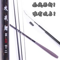 Free Shipping 10 Pcs/Lot Viraemia 3.6 4.5 5.4 6.3 meters carbon ultra hard meropodite handsomeness fishing rod fishing rod