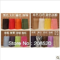 W1 Promotion! Free shipping 21*13*8cm size 17colors recyclable kraft paper bag/gift bag with handle 100pcs/lot