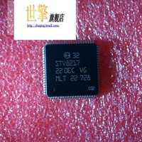 Chip stv8217 qfp80