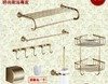 Free shipping antique vintage golden copper double storage shelves towel bar towel shelf tissue holder brush basket
