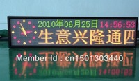 LED Display,Outdoor & Indoor LED Display,LED Display Board